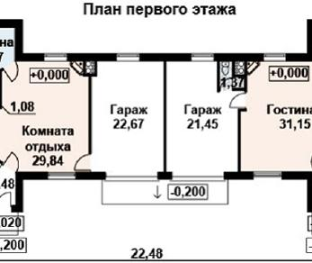 Проект дома AS-2105-2, 404 м2