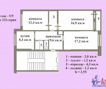 Продажа квартиры Им Морозова