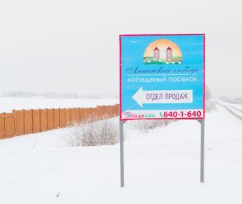 Продажа участка КП Аннинская слобода , уч.100
