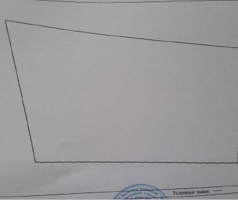 Продажа участка Узигонты, Сосновая ул.