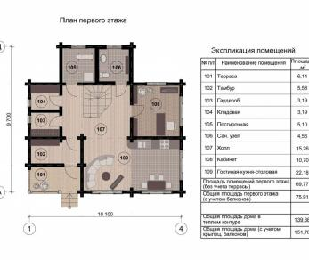 Проект  КБ-009, 151.7 м2