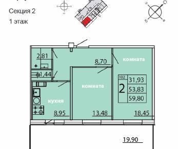 Продажа квартиры Гатчина, Пушкинское ш.