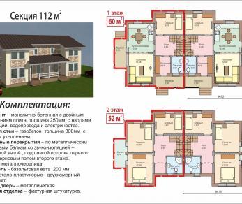 Продажа дома Софийская ул., д.12