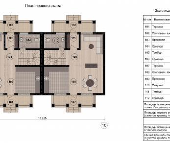 Проект дома КП-Дуплекс, 256.42 м2