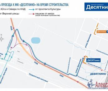 Продажа квартиры Мурино пос., Шувалова ул., д. 16