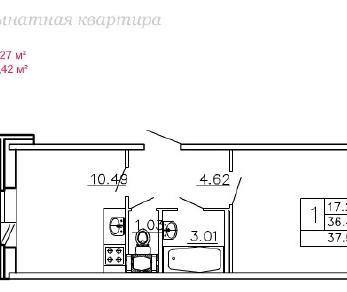Продажа квартиры деревня Новое Девяткино, Арсенальная улица, д. 4