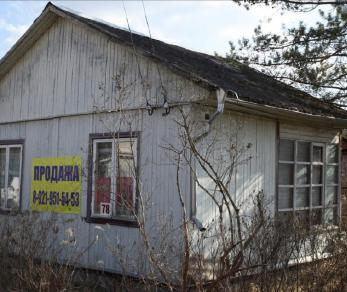 Продажа дома Кобринское
