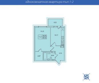 Продажа квартиры пос. Новогорелово, Волхонское шос., д. 1-3