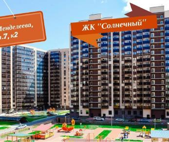 Продажа квартиры Мурино, Менделеева бул., д.7к1