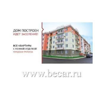 Продажа квартиры Петергоф, Ропшинское ш., д.3к7