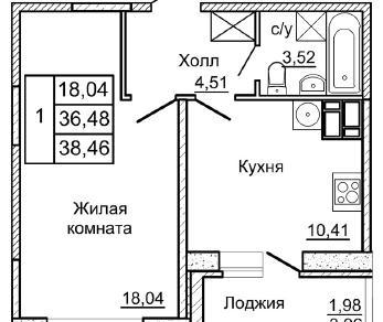 Продажа квартиры Колпино, Павловская ул., д.8