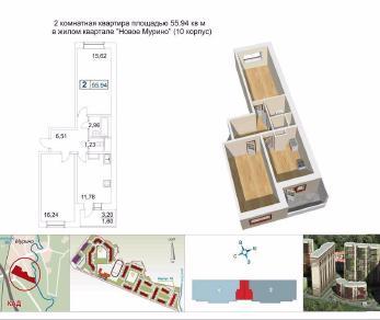Продажа квартиры Мурино, Новая ул.