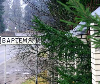 Продажа участка КП Софийские Сады, уч.№4
