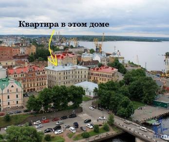 Продажа квартиры Выборг, Крепостная ул., д.1