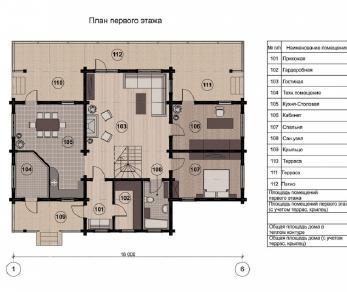 Проект  КБ-024, 322.11 м2