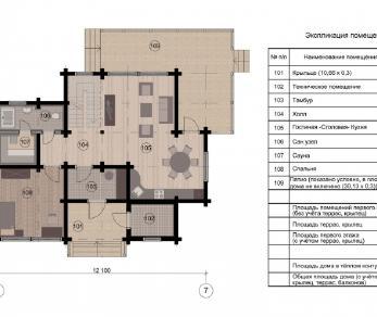 Проект дома КБ-033, 166.95 м2