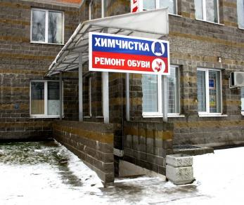 Продажа квартиры Сертолово г., ул. Ветеранов, д. 1