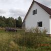 Продажа дома Высокая Гора, Полевая, д. 13