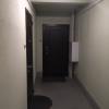 Продажа квартиры поселок Бугры, Полевая улица, д. 14