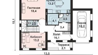Проект дома AS-2232, 166 м2