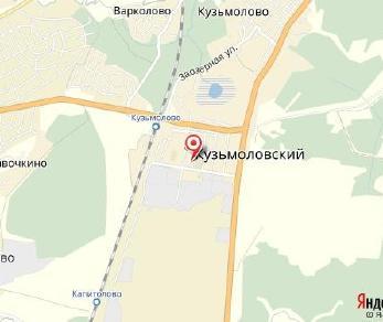 Продажа участка Кузьмоловский