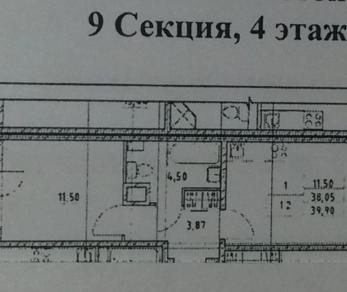 Продажа квартиры Кудрово дер., Пражская ул., д. 9, к. 1