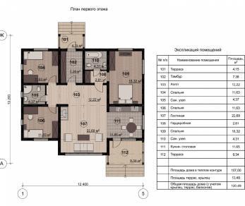Проект дома КП-025, 121.58 м2