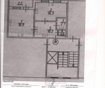 Продажа квартиры Русско-Высоцкое