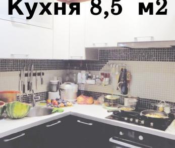 Продажа квартиры Выборг г., Макарова ул., д. 5