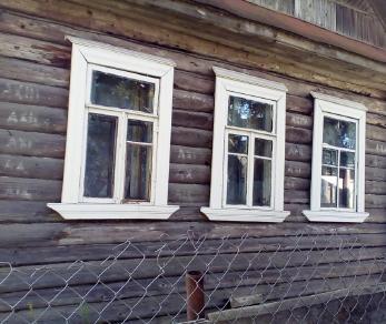 Продажа дома Ратница дер., Ратница дер., д. 13