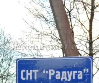 Продажа участка Выборг СНТ Радугаг. Выборг