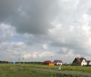 Продажа участка Владимировка