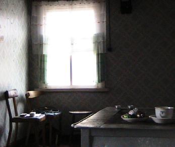 Продажа дома Мельниково, Садовая ул.