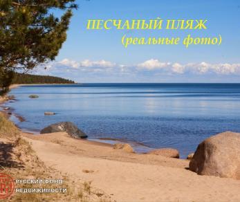 Продажа участка Владимировка, Березовый пер.