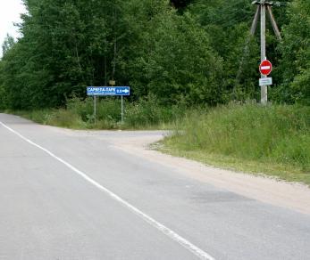 Коттеджный поселок Sarvela Park