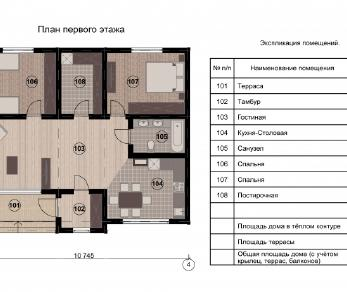 Проект дома КП-024, 102.4 м2