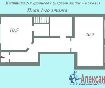 Продажа квартиры Всеволожск, Октябрьский пр., д.104