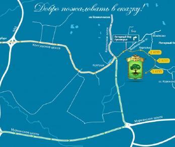 Коттеджный поселок Лукоморье