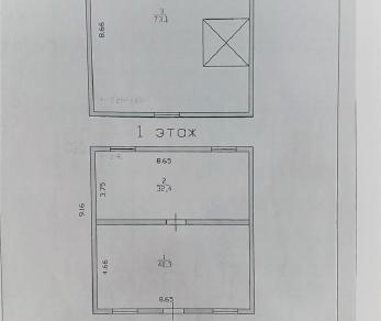 Продажа дома Алакюля дер., Алакюля дер., д. 9