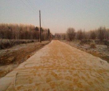 Продажа участка Ивановское
