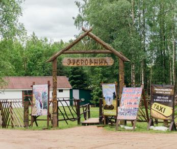 Продажа участка городской поселок Токсово, 1-я Лесная улица