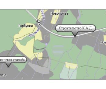 Коттеджный поселок Ропшинская усадьба