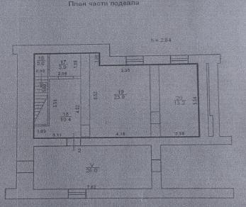 Продажа квартиры Стрельна, Нагорная ул., д.23