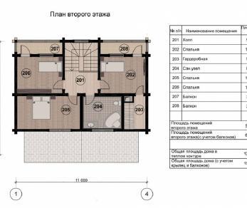 Проект  КБ-022, 159.15 м2
