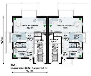 Проект дома Проект zb6, 212 м2