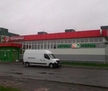 Продажа участка Синявино 1-е ПГТ