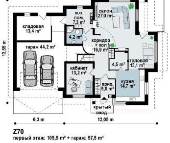 Проект дома Проект z70, 319.6 м2