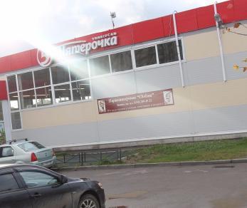 Продажа квартиры пос. имени Свердлова, 1-й Микрорайон, д. 2а