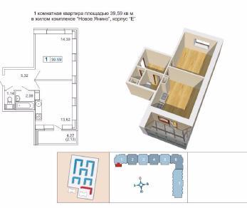 Продажа квартиры Янино-1