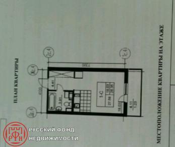 Продажа квартиры Петергоф г., Парковая ул., д. 4, к. 5
